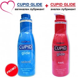 Промо Cupid glide natural + Cupid glide anal