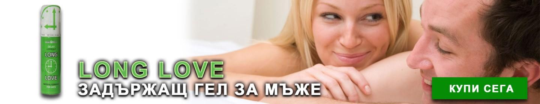 Жена гледа доволно мъжа си след секс и използване на гел